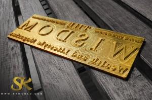 ทองเหลือง_กดฟอยด์